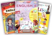 Підручники з Англійської мови 4 клас Нова програма