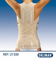 """Усиленный грудо-поясничный корсет """"LUMBITRON"""" LT-330 Orliman, Испания"""