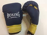 Перчатки боксерские детские №4  (для самых маленьких)