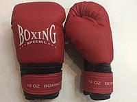 Перчатки боксерские 10 oz кож/винил Boxing красные