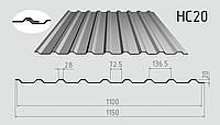 Профнастил кровельный НС-20 1150/1100 с цинковковым покрытием 0,45мм