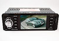 Sage JSD 4016C car MP5 player
