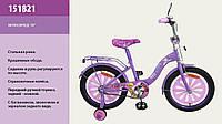 """Велосипед для девочек 2-х колесный 18"""" 151821 со звонком, зеркалом"""