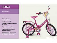 """Велосипед для девочек 2-х колесный 18"""" 151822 со звонком, зеркалом"""