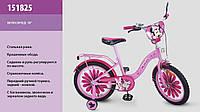 """Велосипед для девочек 2-х колесный 18"""" 151825 со звонком, зеркалом"""