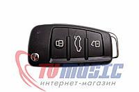 Корпус ключа Audi (1203)