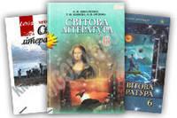 Світова література 6 клас Нова програма