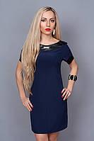 """Темно-синее платье с кожаными вставками и украшением под """"золото"""""""