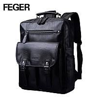 Большой кожаный рюкзак FEGER