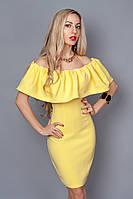 Яркое клубное платье с молнией на спинке и открытыми плечами