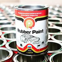 Жидкая резина Rubber Paint 1 л (матовый черный)