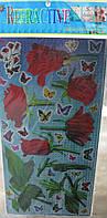 Наклейки-стикеры декоративные интерьерные плоские с голограммой  44 х21
