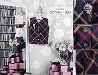 Одежда для школы девочкам, Школьный жилет р-р 122