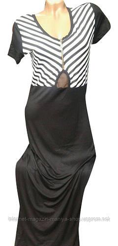 Платье женское Турция