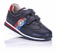 Кроссовки кожаные детские для мальчиков  21,25 темно синие Tutubi
