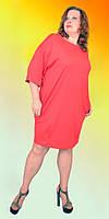 Яркое однотонное платье из микро-дайвинга с карманами