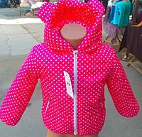 Курточка демисезонная  для девочки розового цвета