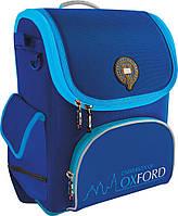 Школьный ранец 1 Вересня Оксфорд 2710 синий (552024)