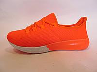 Кроссовки женские Adidas текстиль, оранжевые (адидас)р.36