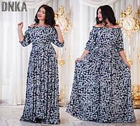 Платье женск5ое 637дг БАТАЛ