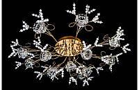 Люстра галогенная со светодиодной подсветкой , пультом 9705-13
