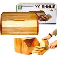 Хлебница деревянная + доска для нарезания