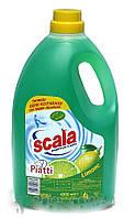 Мойка посуды Scala 4л (Италия)