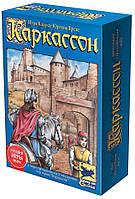 Настольная игра Каркассон Средневековье классическая (Carcassonne) Hobby World