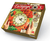 Набор для творчества Decoupage Clock с рамкой