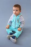 Детский велюровый костюм для малышей | Кофта + Штаны
