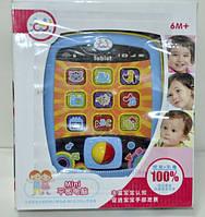 Ай-пад интерактивная игрушка для детей в возрасте от 6-ти месяцев