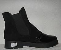Ботинки модные женские на плоской подошве