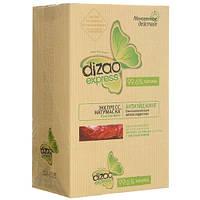 Антиоксидантная экспресс-натумаска для лица красное вино Dizao