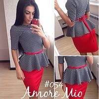 Костюм женский юбка +  блуза с баской Размеры С М