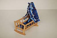 """Игрушечная деревянная кроватка """"Соня"""" для кукол со съемным балдахином, буковая."""