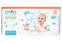 Одноразовые пеленки для новорожденных, 60x60 см, 1500 мл, 30 шт.