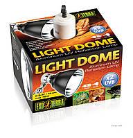 ExoTerra Light Dome Светильник с алюминиевым отражателем