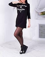 """Женское трикотажное платье с принтом """"Креатин"""", размеры S и М"""