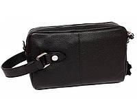 Маленькая молодежная сумка со съемным плечевым ремнем 24x15x8см.