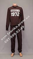 Модный спортивний костюм Adіdas 14216