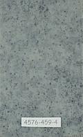Линолеум коммерческий Grabo Diamond Standart Fresh 4576-469-4