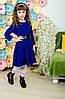 Стильное платье  для девочки электрик