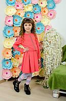 Костюм для девочки юбка и пиджак коралл, фото 1