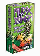 "Настольная игра ""Fluxx Зомби"" Hobby World"