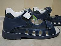 Босоножки сандалии ортопедические синие р.33-36