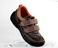 Туфли ортопедические кожаные мальчикам школа р.34-37 коричневые на липучках