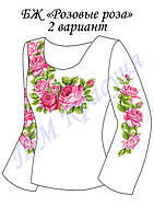 Блузка женская БЖ Розовые розы