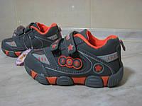 Кроссовки для девочек и мальчиков р.21-24 серые с оранжевым весна, лето, осень