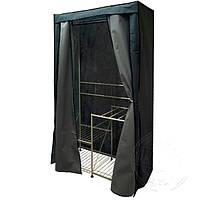 Шкаф – гардероб