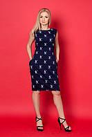 Женское трикотажное платье 917 (темно-синий)